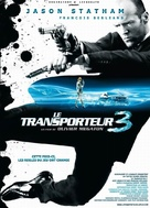 Transporter 3 - French Movie Poster (xs thumbnail)