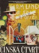 Chinatown - Czech Movie Poster (xs thumbnail)