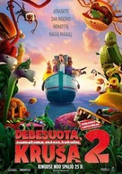 Cloudy with a Chance of Meatballs 2 - Lithuanian Movie Poster (xs thumbnail)
