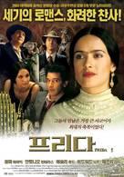 Frida - South Korean Movie Poster (xs thumbnail)