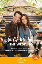 All of My Heart: The Wedding - Movie Poster (xs thumbnail)