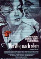 Room at the Top - German Movie Poster (xs thumbnail)