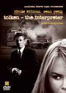 The Interpreter - Danish DVD cover (xs thumbnail)