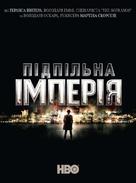 """Boardwalk Empire"" - Ukrainian Movie Poster (xs thumbnail)"