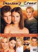 """""""Dawson's Creek"""" - Spanish DVD movie cover (xs thumbnail)"""