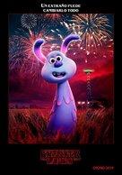 Shaun the Sheep Movie: Farmageddon - Spanish Movie Poster (xs thumbnail)