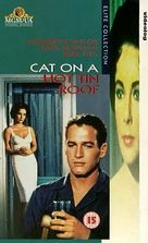 Cat on a Hot Tin Roof - British VHS movie cover (xs thumbnail)