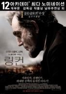 Lincoln - South Korean Movie Poster (xs thumbnail)