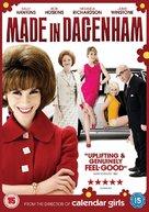 Made in Dagenham - British DVD movie cover (xs thumbnail)