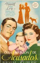 Another Thin Man - Spanish Movie Poster (xs thumbnail)