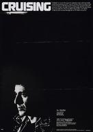 Cruising - Japanese Movie Poster (xs thumbnail)