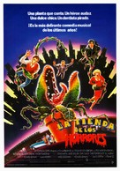 Little Shop of Horrors - Spanish Movie Cover (xs thumbnail)