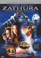Zathura: A Space Adventure - Romanian Movie Cover (xs thumbnail)