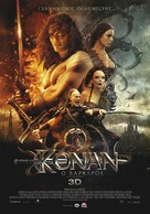 Conan the Barbarian - Greek Movie Poster (xs thumbnail)