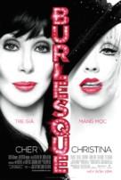 Burlesque - Vietnamese Movie Poster (xs thumbnail)