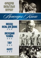 Tabu - Russian DVD cover (xs thumbnail)