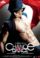 Chance Pe Dance - Indian Movie Poster (xs thumbnail)