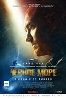 Black Sea - Russian Movie Poster (xs thumbnail)