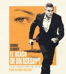 The American - Chilean Movie Poster (xs thumbnail)