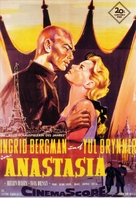 Anastasia - German Movie Poster (xs thumbnail)