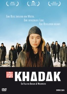 Khadak - German Movie Cover (xs thumbnail)