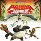 """Kung Fu Panda: Legends of Awesomeness"" - Movie Poster (xs thumbnail)"