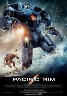 Pacific Rim - Spanish Movie Poster (xs thumbnail)