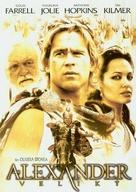 Alexander - Czech Movie Cover (xs thumbnail)