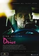 Drive - Hungarian Movie Poster (xs thumbnail)