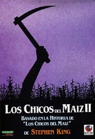 Children of the Corn II: The Final Sacrifice - Spanish DVD cover (xs thumbnail)