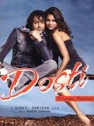 Dosti: Friends Forever - poster (xs thumbnail)