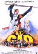 El Cid - French Movie Poster (xs thumbnail)