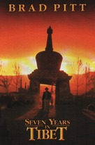 Seven Years In Tibet - DVD cover (xs thumbnail)