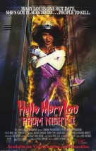 Hello Mary Lou: Prom Night II - Movie Poster (xs thumbnail)