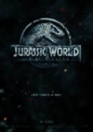 Jurassic World: Fallen Kingdom - Dutch Movie Poster (xs thumbnail)