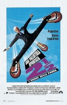 The Naked Gun 2½: The Smell of Fear - Italian Theatrical poster (xs thumbnail)