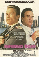 Red Heat - Argentinian Movie Poster (xs thumbnail)
