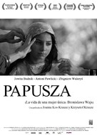 Papusza - Spanish Movie Poster (xs thumbnail)