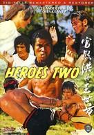 Fang Shiyu yu Hong Xiguan - Movie Cover (xs thumbnail)
