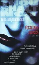 Judas Kiss - Polish Movie Cover (xs thumbnail)