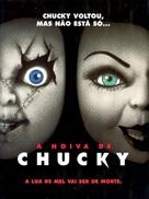 Bride of Chucky - Brazilian Movie Poster (xs thumbnail)