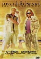 The Big Lebowski - DVD movie cover (xs thumbnail)