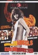 Küß mich, Monster - DVD cover (xs thumbnail)