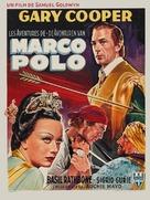 The Adventures of Marco Polo - Belgian Movie Poster (xs thumbnail)