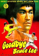 Goodbye Bruce Lee - German Movie Poster (xs thumbnail)