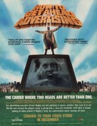 How to Get Ahead in Advertising - Movie Poster (xs thumbnail)