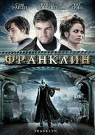 Franklyn - Russian Movie Cover (xs thumbnail)