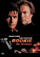 The Rookie - German DVD cover (xs thumbnail)