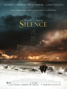 Silence - French Movie Poster (xs thumbnail)