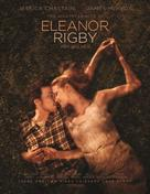 The Disappearance of Eleanor Rigby: Her - Combo movie poster (xs thumbnail)